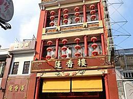 广州有什么好吃的餐馆?算上广州 一定要去老式的食品店