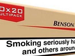 BH(本森)一包英国本森香烟(5种)多少钱