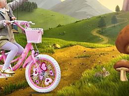 儿童自行车十大排名关注儿童安全骑行选择这些模式