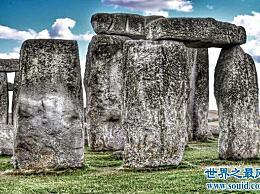 世界上最早的天文台原型 英国神秘的巨石阵