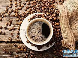 像大便一样 咖啡很贵 有水果香味
