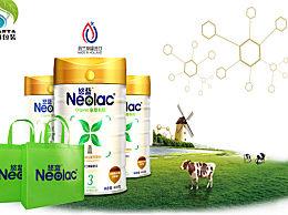 有机奶粉排行榜十大安全奶粉品牌