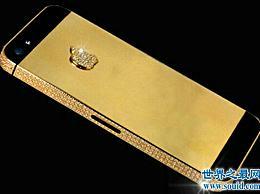 世界上最贵的手机iPhone5 DIA版定价1亿元 实在买不起