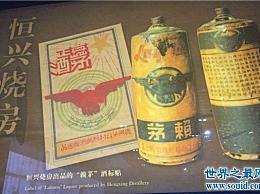 中国十大最贵葡萄酒 1935年 来茂葡萄酒超过1000万元