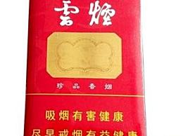 云南烟草价格表云南烟草价格表(共8种)