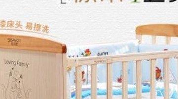 什么牌子的婴儿床好?推荐的十大婴儿床