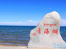 青海湖 中国最大的咸水湖