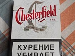 切斯特菲尔德香烟在美国多少钱?切斯特菲尔德卷烟价格表(2种)