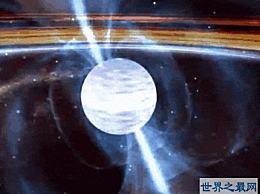 脉冲星是宇宙中最神秘的天体 它可以恢复恒星的诞生和演化