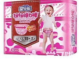 宝宝拉拉裤和纸尿裤的区别