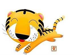心澄子易学笔记:属虎的孩子今年的学业怎么样?