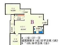 以房屋平面图实例讲解居家风水