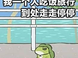 """不同星座与""""青蛙儿子""""相处的爆笑日常,你家青蛙回来了没呢?"""