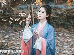 春节前财源广进的生肖!