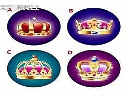 心理测试:四个选一个,测测爱情、财富、权利、名声那个属于你?