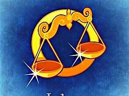 【星座】十二星座最强事业分析--天秤篇